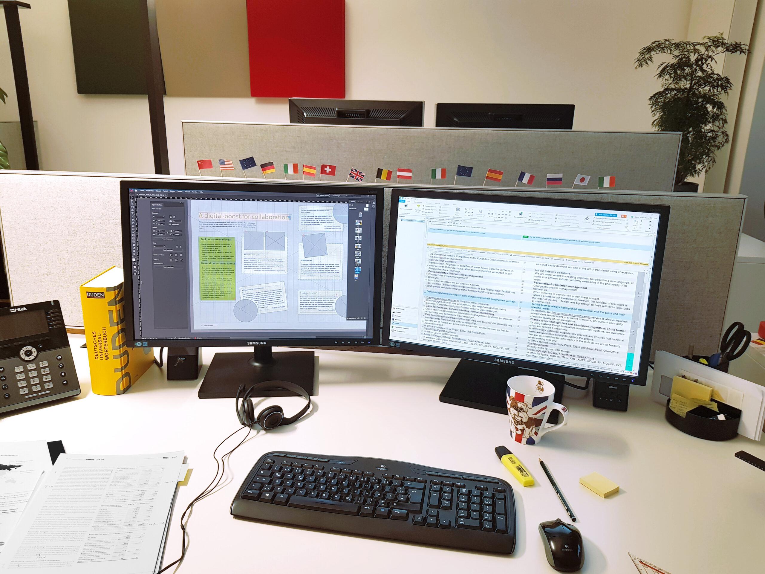 Ein Computerarbeitsplatz