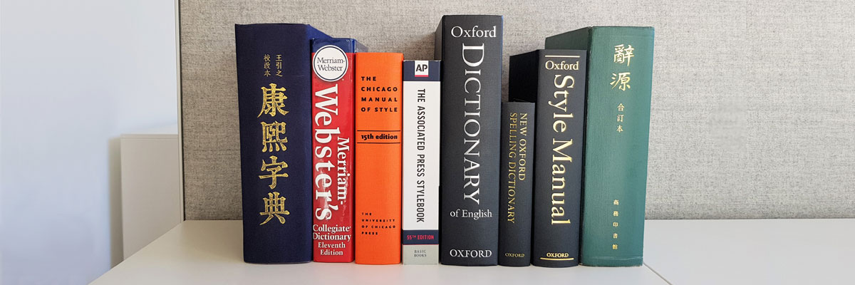 Header: Übersetzungsmanagement