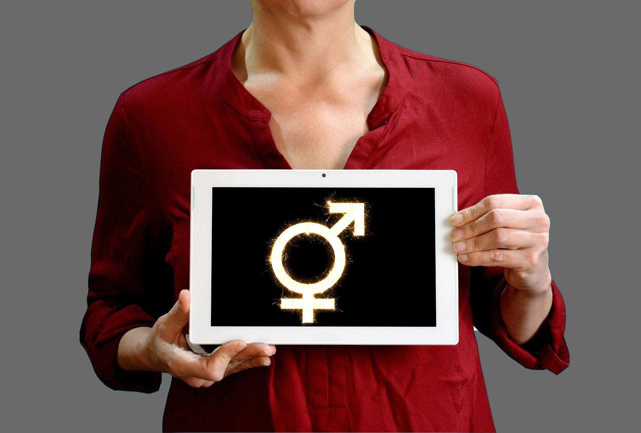 Gender-Stern wird vorerst nicht Teil der amtlichen Rechtschreibung.